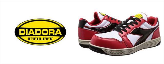 安全靴DIADORA