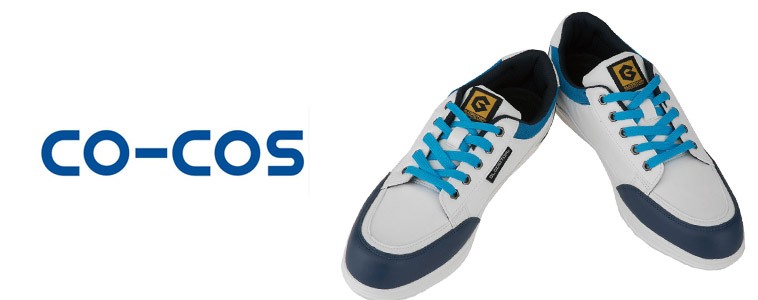 安全靴CO-COS