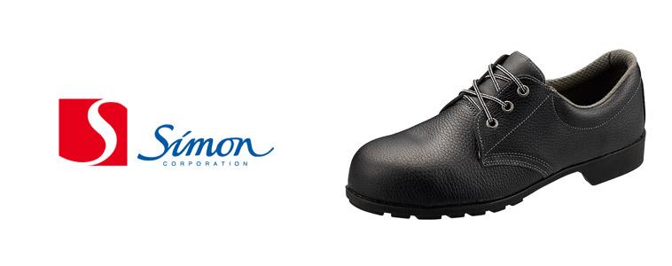 安全靴SHIMON