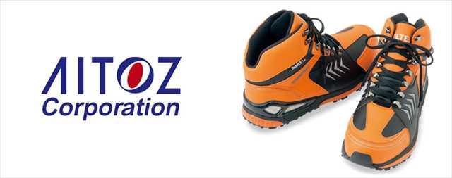 安全靴AITOZ