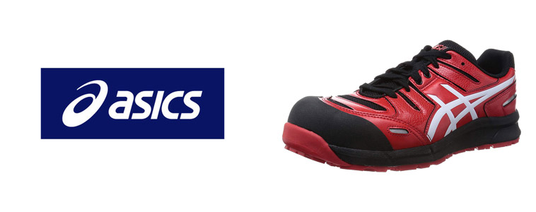 安全靴ASICS
