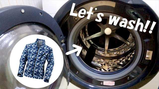 空調服の洗い方