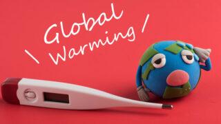 温暖化対策