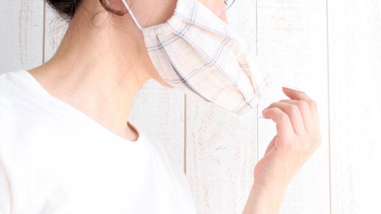 マスクを外す