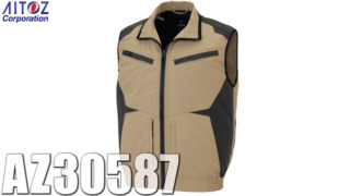 空調服 AZ-30587