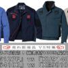 「VS特集」今回は「フルハーネス対応の綿素材100%で長袖タイプの空調服」を取り上げます。