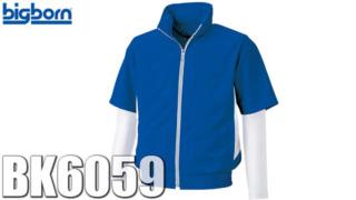 空調風神服 BK6059