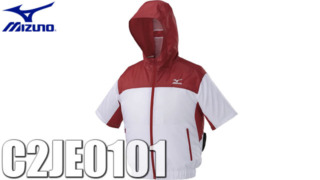 空調風神服 C2JE0101